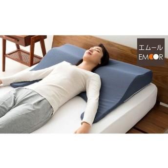 【2色展開】頭・首・背中・腕までも支えてくれる、こだわりの大判サイズ枕。人間工学の考えを基に設計されたネックカーブシェイプにより、快適で心地よい眠りへ《頭・肩・背中を一緒に支えてくれる枕》 ライフスタイル 寝具 枕・抱き枕 - 選択してください - au WALLET Market