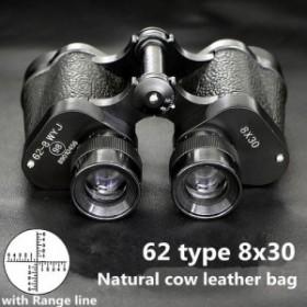 双眼鏡8x30プロ望遠鏡 LllナイトビジョンHd双眼鏡狩猟旅行スコープFmcレンズ 15X60 Baigish