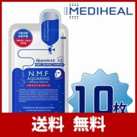 【正規輸入品】Mediheal メディヒール N.M.F アクアリング アンプル・マスクパックEX 10枚入り×1(Aquaring Ampoule Essential Mask P