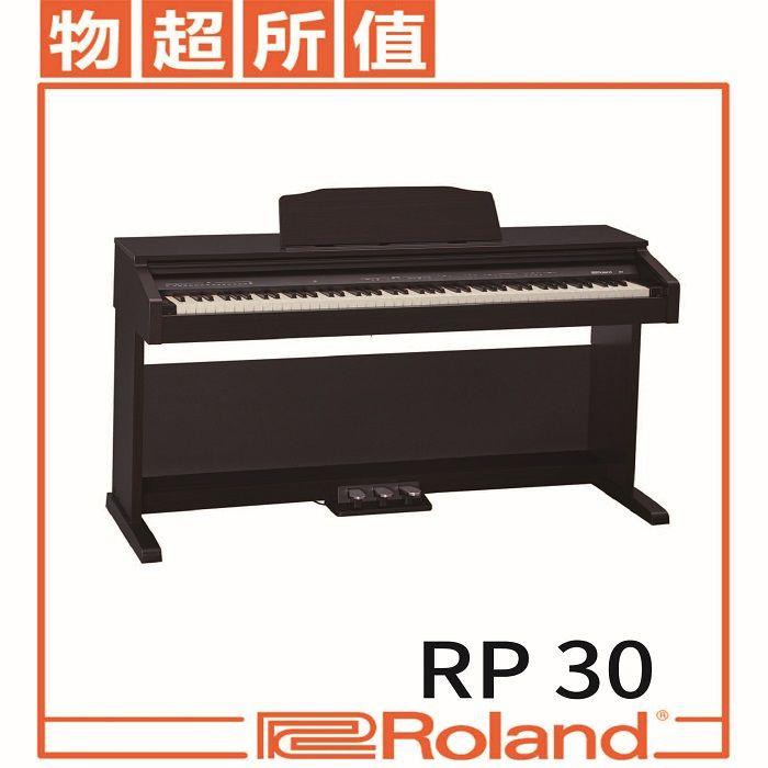 RP30 88鍵數位電鋼琴/ 特定地區銷售/ 初學者推薦 / 黑色/ 公司貨保固 /含琴椅/