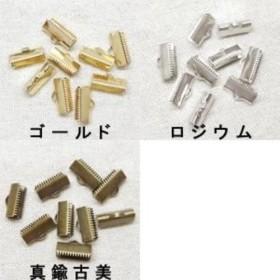 M1336_R 40個 紐留め3 13mm 4X【10ヶ】