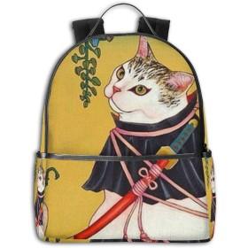 リュック 浮世忍者猫 バックパック メンズ レディース スクールバッグ 軽量 おしゃれ 通学 大容量 旅行 プレゼント 防水 リュックサック