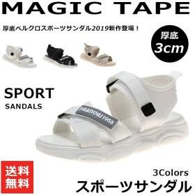 サンダル レディース ベルクロスポーツサンダル 厚底サンダル ストラップサンダル マジックテープ 軽量 ぺたんこ フラット 夏 ベルト 韓国 靴