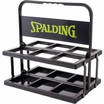 スポルディング(SPALDING) バスケットボール スクイズボトルラック ブラック 15-006 【バスケ アクセサリー キャリーラック】