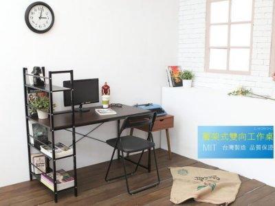 【JL精品工坊】鋼板層架式雙向工作桌限時980/電腦桌/立鏡/書桌/辦公桌