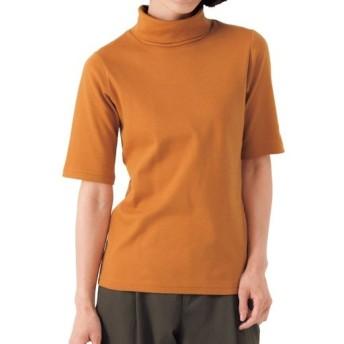 50%OFF【レディース】 UVカットルーズネックTシャツ(五分袖)(綿100%・2丈展開・S-5L) ■カラー:カラシ ■サイズ:4L-5Lロング,S-レギュラー,S-ロング,M-ロング,L-ロング,LL-ロング,3L-ロング,4L-5L-レギュラー