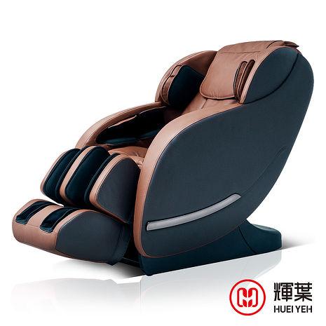 送按摩墊↘輝葉 原力臀感按摩椅HY-5099(紳士咖)