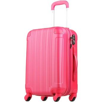 拡張ジッパースーツケース TSAロック 33リットル マゼンタピンク