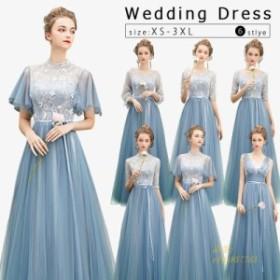 花嫁 ロングドレス ウエディングドレス エンパイア 演奏会 カラードレス 大きいサイズ XS 二次会 イブニングドレス 結婚式 ビスチェ プリ