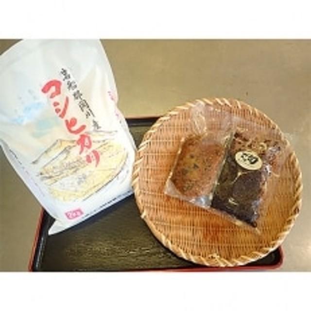 刻み味噌漬け、しいたけ味噌、お米(コシヒカリ・2kg)