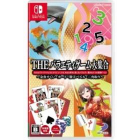 【中古即納】[Switch]THE バラエティゲーム大集合 ~金魚すくい・カード・数字パズル・二角取り~(20190404)