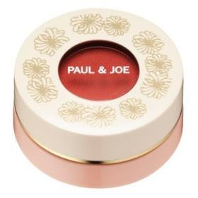 【定形外郵便】PAUL & JOE ポール&ジョー ジェル ブラッシュ 01