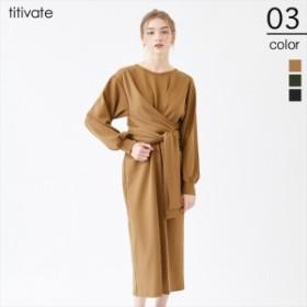 ティティベイト(titivate)/ウエストベルトデザインカットソーワンピース