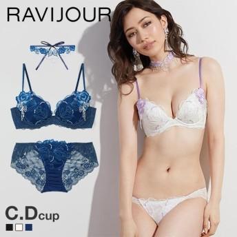 (ラヴィジュール)Ravijour シャインバタフライ グラマーアップ ブラジャー ショーツ チョーカー 3点セット CD