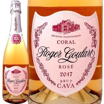 ロジャー グラート カバ コーラル ロゼ ブリュットスペインスパークリングワインロゼ750ml辛口カ … wine