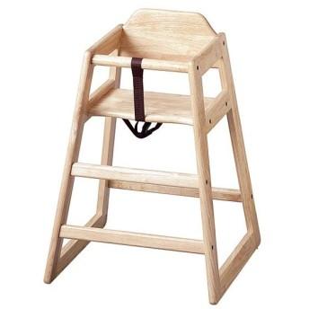 木製子供用ハイチェアー(スタッキング式) 新タイプ ナチュラル