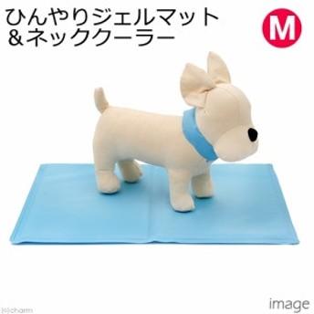 ペットのひんやりジェルマット&ネッククーラー M 小型犬・猫用
