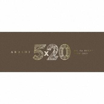 【予約追加生産分】嵐/ 5×20 All the BEST! 1999-2019 初回限定盤1