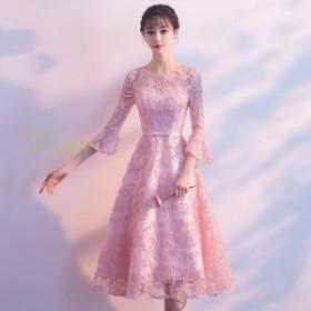 パーティードレス ピンク フレア袖 誕生日 透け感 エレガント イブニングドレス 上品 ミモレ丈 お呼ばれ新作 人気 二次会 20代30代40代