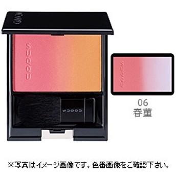 SUQQU (スック) ピュア カラー ブラッシュ 7.5g #06 春菫
