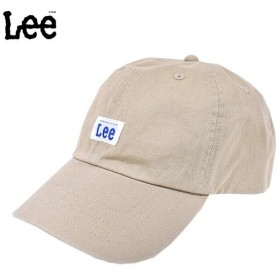 キャップ LEE リー 100176303 LE LOW CAP COTTON TW GG H15