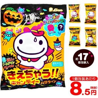 ハロウィン きえちゃうキャンディ ハロウィン 85g(約17粒入) 【ハロウィン菓子】{ハロウィンパッケージ 業務用 子供}