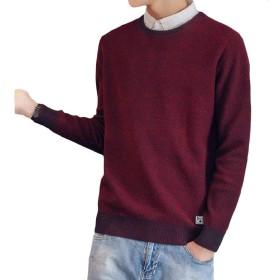 GodeyesW メンズスリム丸首ニットロングスリーブコットンカジュアルセーター Wine Red 2XL