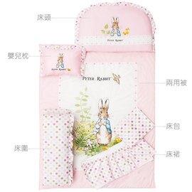 奇哥 Joie Peter Rabbit 花園比得兔六件床組-M(粉)日本SEK防螨抗菌認證【紫貝殼】