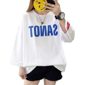 Gergeous長袖 Tシャツ レディース ゆったり プルオーバー カットソー 韓国ファッション トップス 春 秋 Bf風 ロンT(R白)