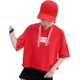 [Bestmood]半袖 tシャツ レディース パーカー 半袖 夏 トレーナー 英字付き トップス 韓国ファッションプルオーバー カットソー 白 ピンク 通学 可愛い(Pレッド)