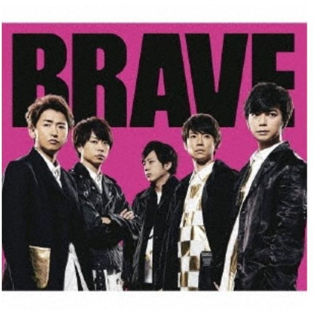 嵐 BRAVE 通常盤 CD JACA-5810