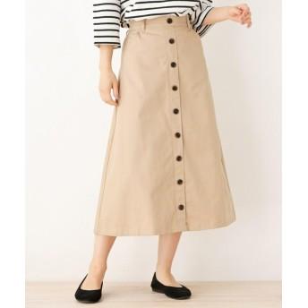 SHOO・LA・RUE(シューラルー) 前ボタン付きロングスカート