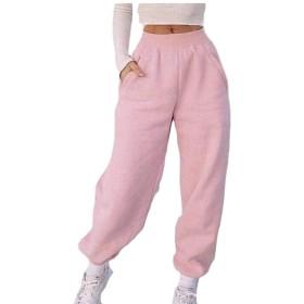 maweisong 女性の濃厚弾性ウエストアスレチックハーレムポケットジョギングパンツ Pink L