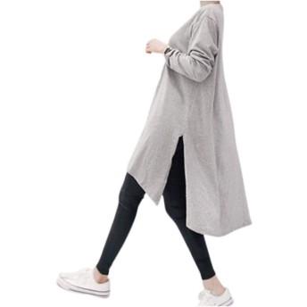 [レムアンドクー] 長袖 シャツ ワンピース レディース シンプル ロング 無地 ロングシャツ シャツワンピース チュニック オシャレ Tシャツ スリット カットソー トップス ロンT Uネック ロング 女性 ワンピ 白シャツ プルオーバ (グレー, XL(日本のLサイズ))