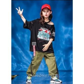 キッズ ダンス衣装 ヒップホップ 子供服 ダンストップス ダンスパンツ 単品 男の子 女の子ジャズダンス ステージ衣装 練習着 半袖