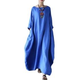 [ロアマイン] ブルー ワンピース 体型カバー 紺色 ネイビー Aライン 大きめ ふんわり かわいい