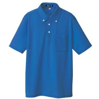 AITOZ アイトス 吸汗速乾 クールコンフォート 半袖ボタンダウンポロシャツ AZ-10599