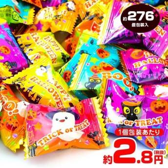 ハロウィン アメハマ キャンディ 1kg(約260個装入) 【ハロウィン菓子】{ハロウィンパッケージ 業務用 子供}
