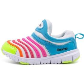 [Daclay] トレンド キャタピラー 子供靴 スニーカー キッズ 滑り止め 柔らかい 通気性 学生 カジュアル ランニング スポーツ シューズ (【33】21cm, ホワイト/グリーン)
