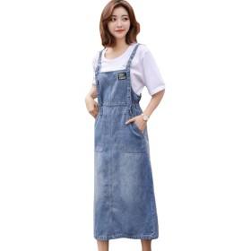 ZhongJue(ジュージェン)サロペットスカート レディース ゆったり オールインワン デニム ファッション 吊りスカート マキシ丈 おしゃれ オーバーオール 体型カバー 可愛い 夏(8ライトブルー)