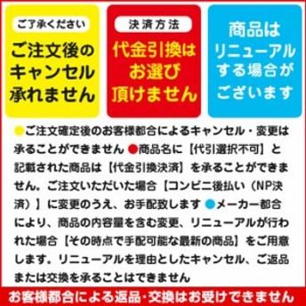 【ヤマキ サクサク食べる小魚 30g】[代引選択不可]
