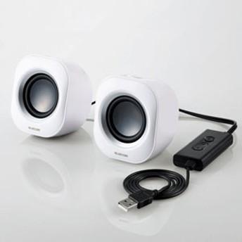 エレコム MS-P08USBWH 2.0chスピーカー USBオーディオタイプ(ホワイト)ELECOM[MSP08USBWH]【返品種別A】