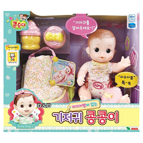 《TAKARA TOMY》KONGSUNI 小荳娃娃 可可妹妹尿布組 東喬精品百貨