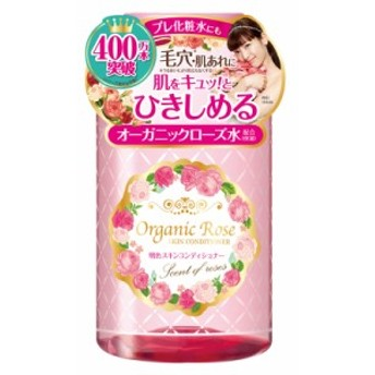 5%還元 【価格据え置き】明色 オーガニックローズ スキンコンディショナー 200mL Organic Rose