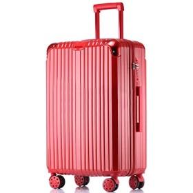 JINXIANGMEI大容量スーツケース 機内持ち込みスーツケース 預け入れスーツケース 軽量TSAロック キャスター旅行出張SZ-3003 (M, レッド)