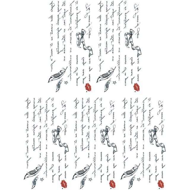 (ファンタジー) TheFantasy タトゥーシール 文字 [小型・5枚セット] ht1121