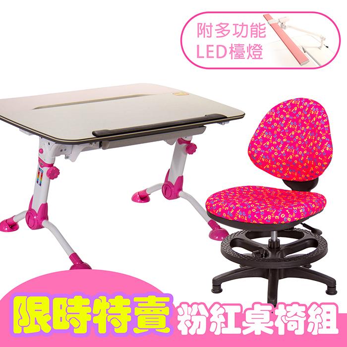 特賣 兒童成長書桌 附繽紛數字椅、檯燈