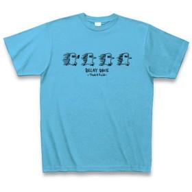 (クラブティー) ClubT 陸上競技 イヌのリレー Tシャツ(シーブルー) L シーブルー