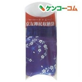 ささえシリーズ京友禅杖収納袋 折りたたみ杖専用 華火 V09972 ( 1コ入 )/ ひまわり