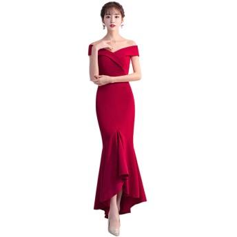 DRASAWEE(JP) オフショルダーワンピース レデイース ドレス 一字襟 タイトウエスト 3タイプ 選択可 優雅 フォマール パーティー 二次会 お呼ばれ ワインレッド/マーメイド XL